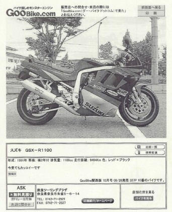 I ran an ad on a local website and got a couple of tire kickers and some young guys who were bold talkers ... Okinawa was crawling with young military guys looking to drop their deployment pay on fast machines, but most of those guys had scant interest in a bike that had been built when they were babies.