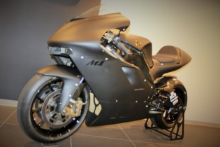 """This is the first iteration of the YZR-M1 (OWM1) that ushered in the four-stroke GP age in 2002. """"Four-stroke technology changed the game,"""" Jarvis asserts."""