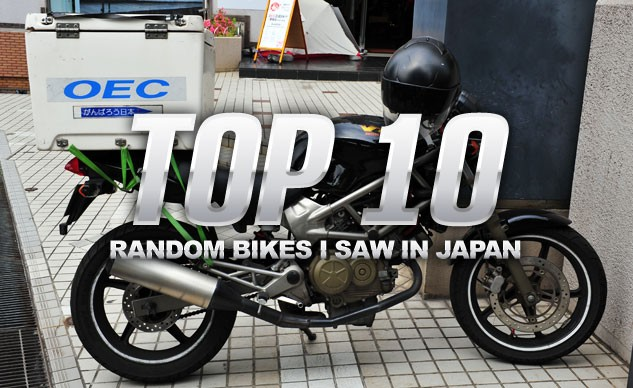 061115-top-10-random-japanese-motorcycles-00-f