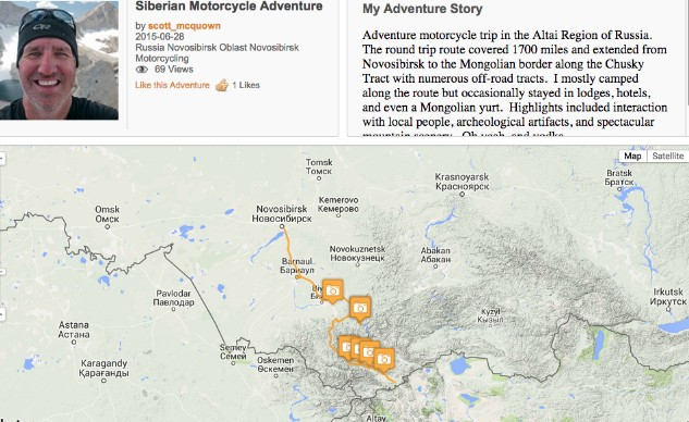 072715-buyers-guide-touring-abroad-spot_tracker