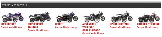 yamaha website clipping