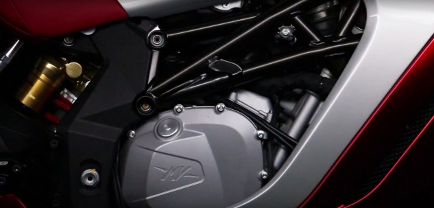 081116-2017-mv-agusta-f4z-teaser-engine-frame-rear-shock