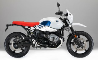 110816-2017-bmw-r-ninet-urban-gs-f2