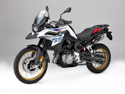 110717-2018-bmw-f850gs-P90283512_highRes