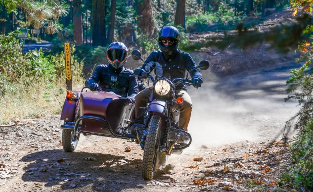 Ural Gear Up