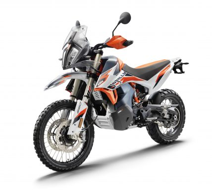 100620-2021-ktm-890-adventure-r-rally-361779-front left MY2021
