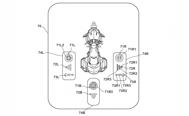 011421-honda-gold-wing-rear-radar-sonar-patent-7001-fig-7