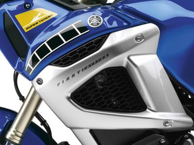 """The """"First Edition"""" Yamaha Super Tenere comes standard with aluminum cases."""