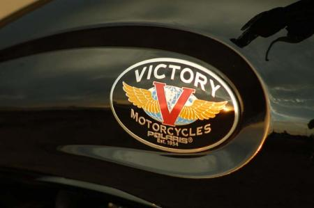 Victory Project Victory-logo