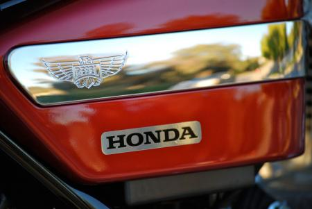 2012 Honda Rebel Badge