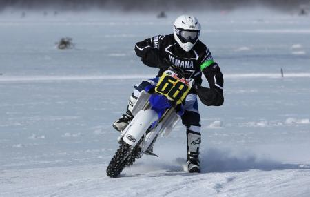 Motorcycle Ice Racing Front Cornering