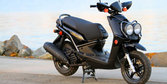 2012 Yamaha Zuma 125 Review