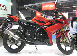 This sporty looking XGJAO is powered by an air-cooled 150cc engine.