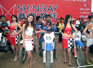 China is beginning to recognize motorcycles as a form of recreation instead of simple utility. This motocross race was held at a track next door to the Shineray factory, the premier manufacturer of off-road bikes in China.