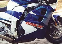 Yet another flashy GSXR paint scheme.