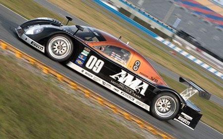 The 09 car might bring good luck to the AMA Pro Racing team in the 2009 Rolex 24 Hours of Daytona.