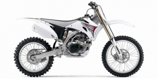2008 Yamaha YZ 450F Reviews, Prices, and Specs