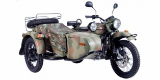 2010 Ural Gear-Up 750