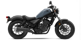 2019 Honda Rebel® 300