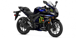 2020 Yamaha YZF R3 Monster Energy Yamaha MotoGP Edition