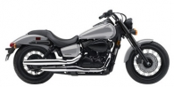 2015 Honda Shadow® Phantom